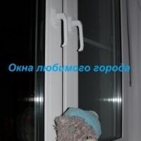 """Пластиковые окна в Нижнем Новгороде - установка """"под ключ""""."""