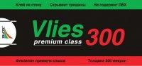 Флизелиновый холст премиум класса VLIES 300 PRACTIC
