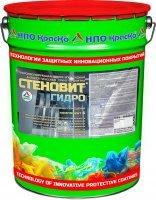 Стеновит Гидро - антисептическая грунт-пропитка для укрепления стен, 20кг