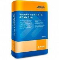 Бетонная смесь Basf MasterEmaco S 110 TIX (30 кг)