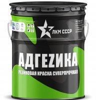 Резиновая краска ( разметка, топпинг полы, бетон ) Адгеzика