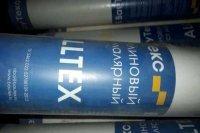 Флизелин ремонтный (гладкий) Walltex 1,06х25м