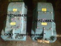Редуктор Ц2-400-16-26-ЦЦ-У1
