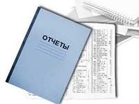 проверка электроустановки требованиям нормативной и проектной документации (визуальный осмотр)