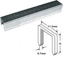 Скобы для степлера прямоугольные, тип 53, MOS (Margin of safety)