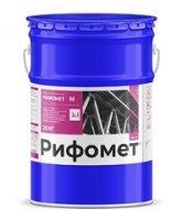 «РИФОМЕТ»-(М) – Грунт-эмаль с эффектом «Жидкий пластик» 3 в 1