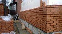 Строительство коттеджей и домов из блока газосиликатного от ЮСМ - Строй.