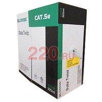 Кабель витая пара Cat.5e UTP для внутренней прокладки, 4 пары 0,51 мм. медь (solid), серый, LSZH (без галогена), категория 5e. Бухта 305м - 65005