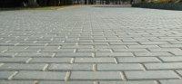 Тротуарная плитка Брусчатка большая  240х120х70.