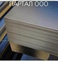 Сплав жаропрочный: Лист 20х23н18, хн78т, хн70ю, хн60вт, хн77тюр, хн50вмтюб-ви, хн45мвтюбр-ид, хн68вмтюк-вд, хн32т, хн38вт.