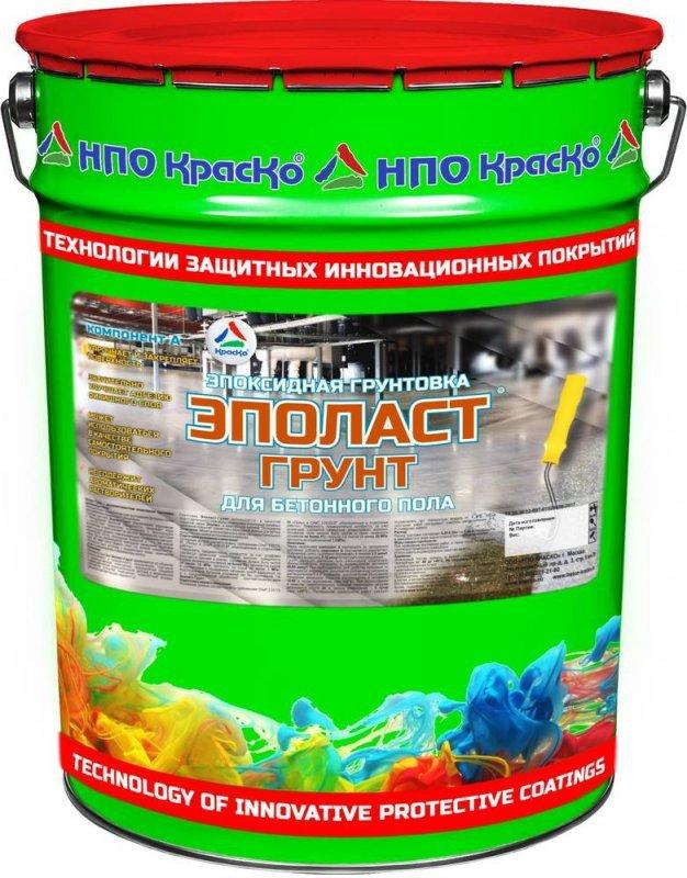 Эполаст-Грунт — эпоксидная грунтовка для бетонного пола, 25кг