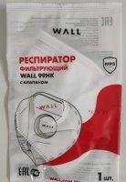 Респиратор полумаска c клапаном WALL 99HK FFP3 NR D