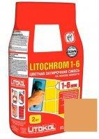 Затирка Litochrom 1-6 C.140 (светло-коричневая) 2 кг