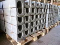 Лоток водоотводный бетонный Аквасток DN 200 H 205 1000x335x205