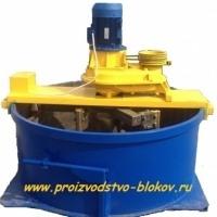 Бетоносмеситель принудительного типа (роторного типа), станки для производства для шлакоблоков.
