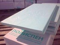 Полиспен современный теплоизоляционный материал.