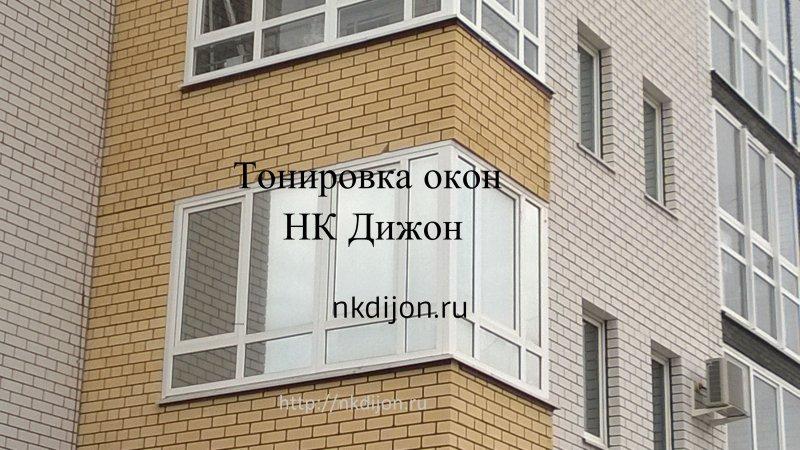Тонировка окон зеркальной пленкой