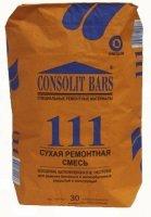 Consolit Bars 111