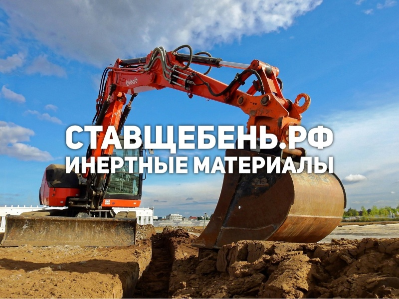 Продажа песка серого, желтого, белого в Ставрополе.