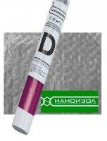 Гидро-пароизоляция Наноизол D 35м2 шир 1.5 м