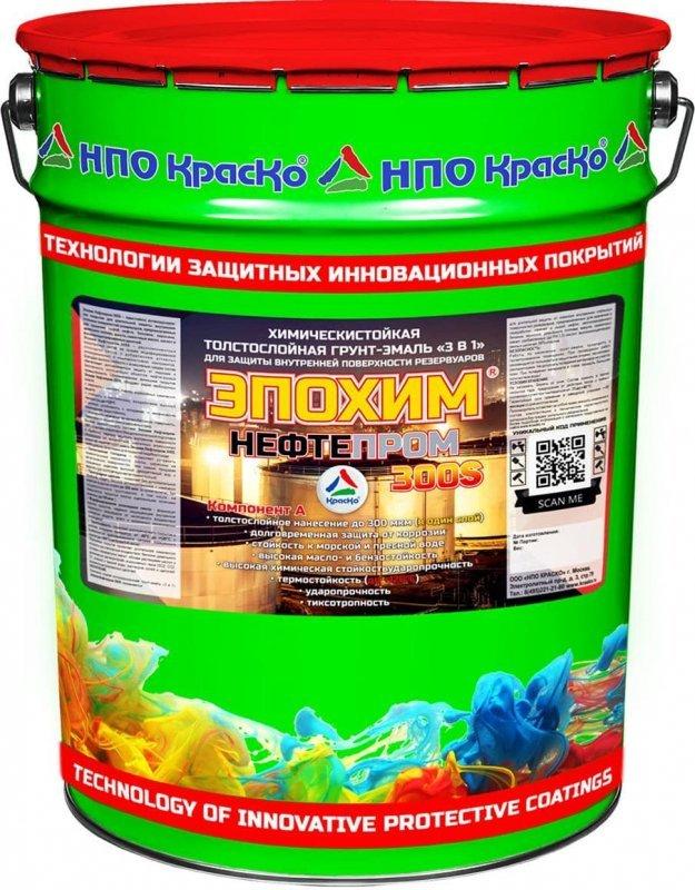 Эпохим Нефтепром-300S — химстойкая толстослойная грунт-эмаль «3 в 1» для защиты внутренней поверхности резервуаров, 25кг
