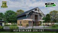 "Коттедж ЗПК-167 ""Норвежский"", ламинат, метчерепица, стеклопакеты, двери Экошпон, потолки 2,9 м, утепл.=200мм"