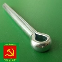 Поставляеv шплинты по ГОСТ 397 и DIN 94 в кратчайшие сроки в Москве.