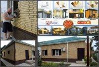 """Сайдинг """"Альта-Профиль"""" сайдинг, фасадные панели"""