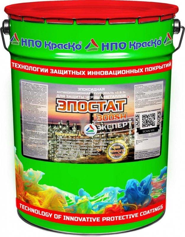 Эпостат 300SH Эксперт — антикоррозийная грунт-краска без резкого запаха для защиты металла, 25кг