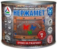 Нержамет RAL 7040 0,5 кг (грунт-эмаль).