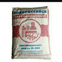 цемент марка м-500[50кг]