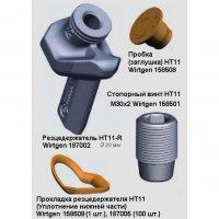 Резцедержатель Wirtgen HT11 (быстросъемный)