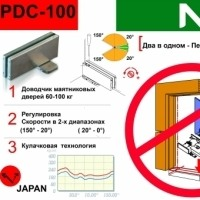 NHN PDC-100/105 и PDC-103W/105