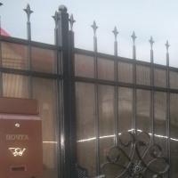 Заборы Ворота Калитки Теплицы