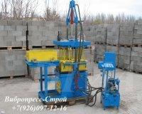 Оборудование для производства шлакоблока Россия цены