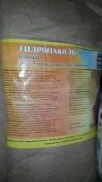 Гидропаколь ШОВНЫЙ - для ремонта, восстановления и гидроизоляции швов