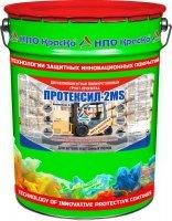 Протексил-2MS — двухкомпонентная быстросохнущая грунт-пропитка для бетонных полов, 20л