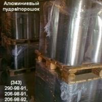 Порошок алюминиевый вторичный АПВ