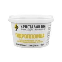 Кристаллизол Гидропломба, 2 кг