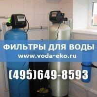 Фильтры очистки воды из скважины до питьевой