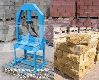 Гильотина для производства рваного колотого камня, блока, кирпича цена Россия
