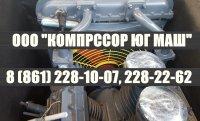 Компрессор 4ВУ1-5/9 в полной комплектации в наличии на складе!