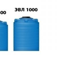 Емкости пластиковые для воды и топлива