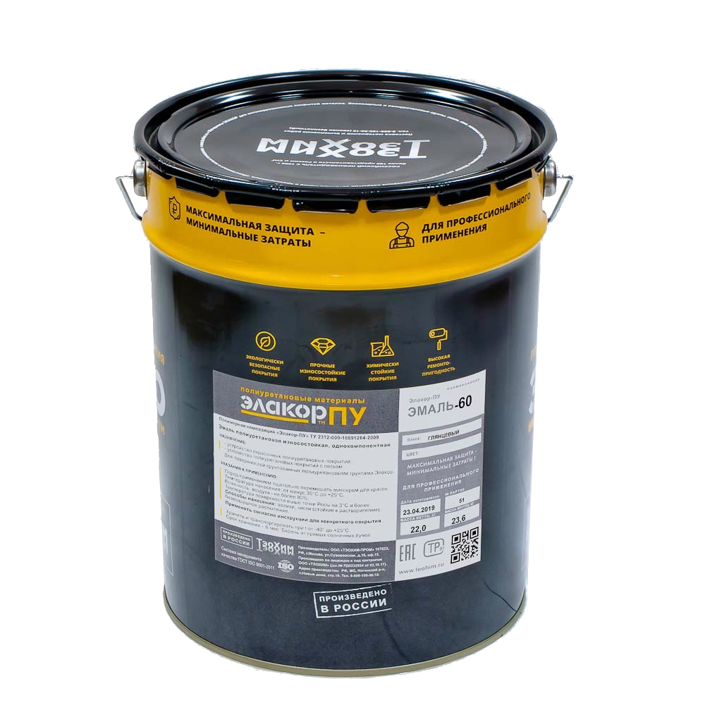 Краска для бетона купить в иркутске смеси бетонные класс в15 м200