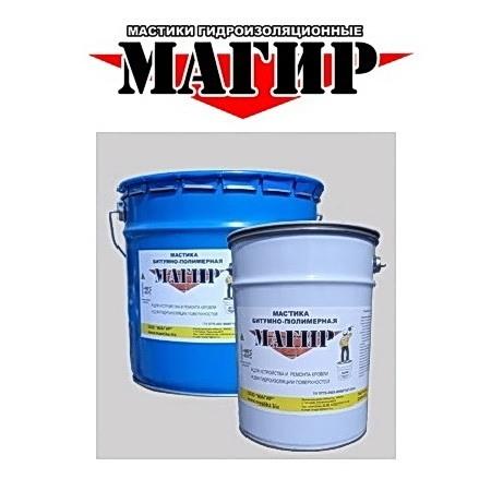 Мастика битумно-полимерная МАГИР