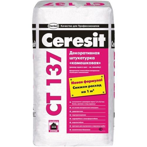 """Ceresit CT 137 декоративная минеральная штукатурка """"камешковая"""""""