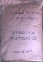 Формиат кальция 98%, мешки 25 кг