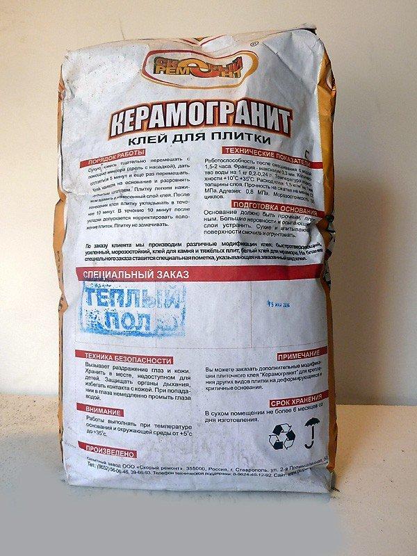 Плиточный клей «Керамогранит усиленный 3 или тёплые полы» 20 кг.