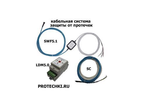 Модуль управления кабельной системой защиты от протечек LDM5.0