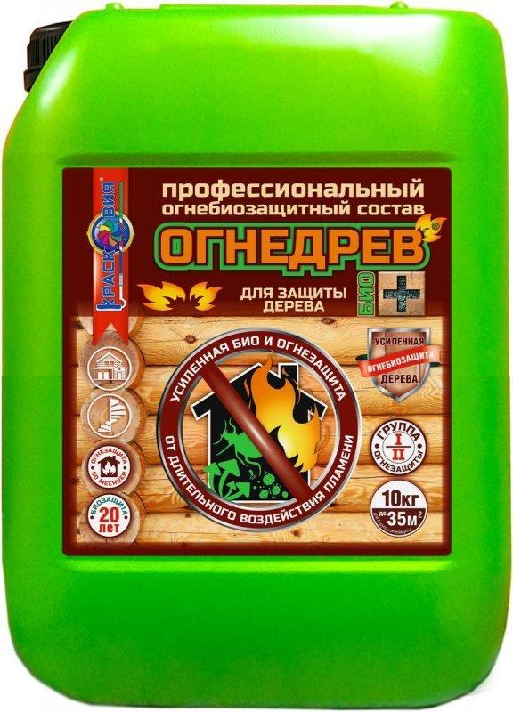 Огнедрев Био+ — огнебиозащитный пропитывающий состав для древесины, 20кг